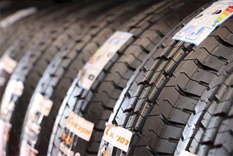 Neumáticos seminuevos muy baratos